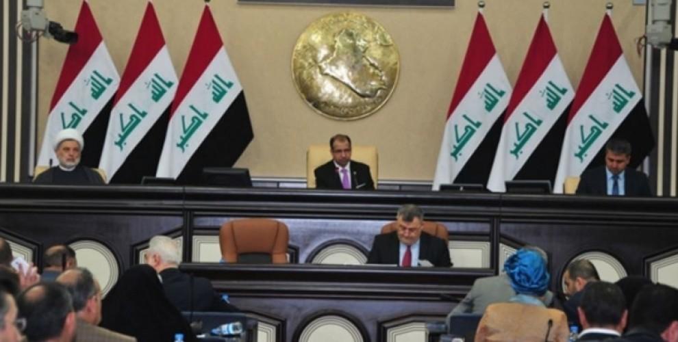 Slikovni rezultat za iraq parliament